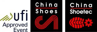 Exhibition Dongguan China Shoes. 28-30.10.2010