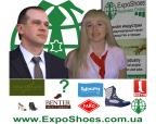 Exhibition of footwear online - new in Ukraine!